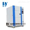 HD-E703东莞市冷热冲击试验箱