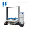 HD-A513-B纸板抗压机