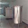 IPX7浸水试验装置原理