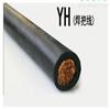 YH电缆/YHF电缆 120MM2焊接线