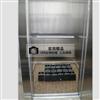 徐州20kg标准砝码 锁式铁法码 电梯配重块
