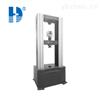 HD-B613-S广东微机控制电子万能试验机