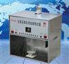SYZ-120石英亚沸蒸馏器\高纯水提纯器